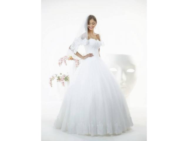 Bridal Dreams - Salon Sukien Ślubnych Ełk
