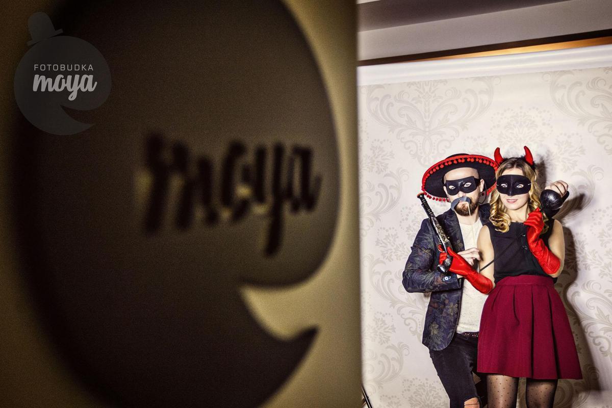 Fotobudka Moya, atrakcja na wesele